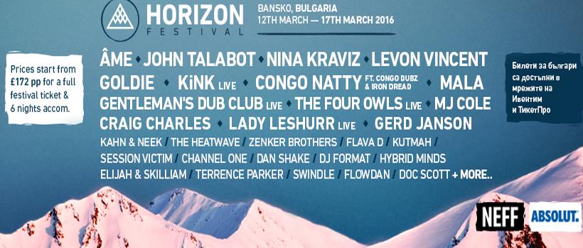 cisetta-2016-yurtdisi-festival-horizon-bansko