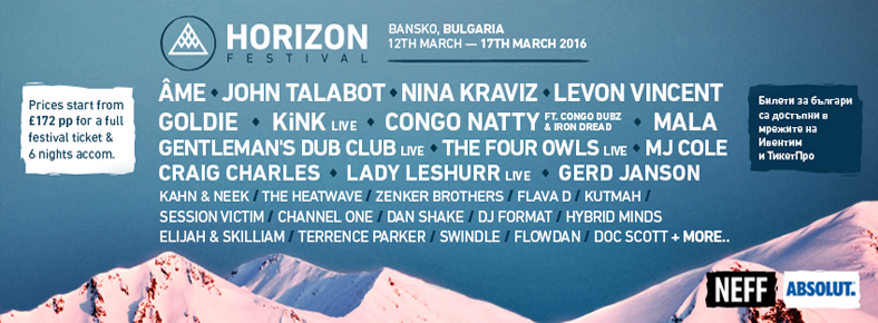 BONUS 12 Mart 2016 Cumartesi 13:00 Horizon Festival 2016 @ Bansko Winter Resort